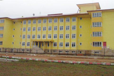 T. C. Milli Eğitim Bakanlığı